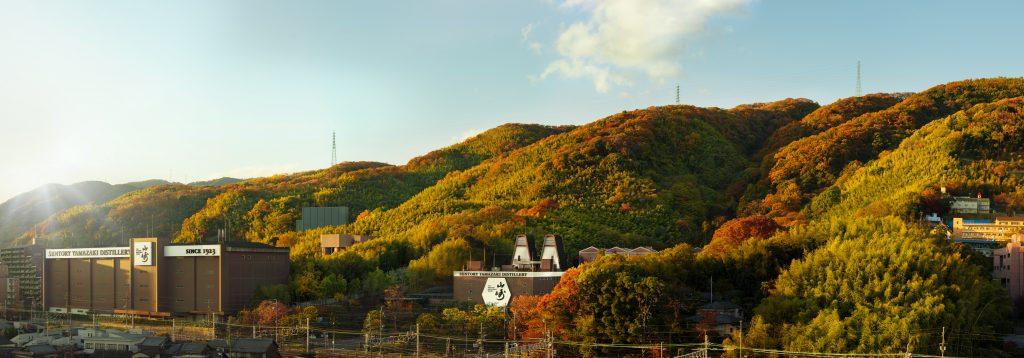 amazaki - Distillery Landscape